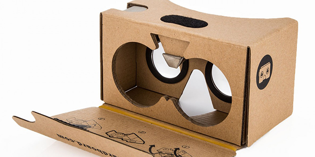 i am cardboard v2